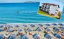 Лято 2019 в Синеморец на 80 м. от плажа на ТОП ЦЕНИ във Вила Юнгата