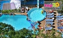 Лято в Слънчев бряг на Горещи Цени! Нощувка с All Inclusive + Басейн за деца и възрастни, Чадър и Шезлонг в Хотел Свежест, Слънчев бряг, от 39.50 лв./човек