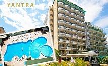Лято 2020г. в Слънчев бряг! Нощувка на човек със закуска, вечеря* + басейн на 200 метра от плажа в хотел Янтра