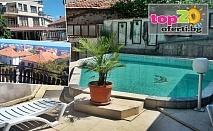 Лято в Созопол! Нощувка със закуска, обяд и вечеря + Напитки, Басейн и Интернет в Семеен хотел Слънце, Созопол, на цени от 28.90 лв./човек