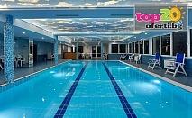 Лято, Спа и Релакс на Морето! Нощувка с All Inclusive + Открит и Закрит басейн, Джакузи и Сауна в хотел Плиска***, Златни Пясъци, от 60 лв. на човек! Безплатно за дете до 12 год!