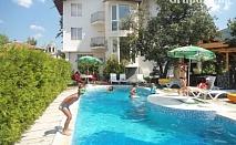 Лято в Тетевен! Нощувка със закуска и вечеря + външен басейн в хотел ВИТ