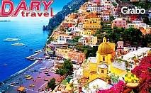 Лято в Тоскана! 4 нощувки със закуски и вечери, плюс самолетен транспорт
