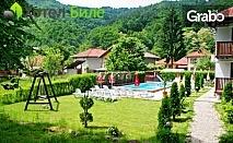 Лято в Троянския Балкан! Нощувка със закуска - без или със вечеря, в с. Бели Осъм