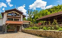 Лято в Троянския Балкан! Нощувка със закуска в къща за гости Свети Димитър, с. Черни Осъм до Троянския манастир