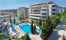 Лято на Ултра Ол Инклузив в Царево - хотел Хермес 4*! ЕДНА нощувка, аквапарк, чадър и шезлонг на плажа / 31.05 - 13.06.2020
