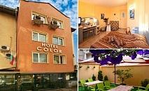 Лято във Варна! Нощувка на човек от хотел Колор