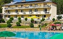 Лято 2020 във Велинград. Нощувка на човек със закуска и вечеря* + басейн в хотел Зора