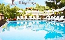 Лято във Велинград! Нощувка на човек със закуска + външен басейн, джакузи и релакс пакет в хотел Клептуза****