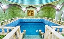 Лято във Велинград. 2, 3 или 5 нощувки със закуски и вечери + вътрешен минерален басейн, сауна и джакузи в Комплекс Рим