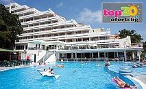 Лято в Златни Пясъци - Нощувка с All Inclusive, Открит, закрит басейн и Джакузи в хотел Плиска***, Златни Пясъци, от 48 лв. на човек! Безплатно за дете до 12 год.