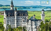 Магична екскурзия до Мюнхен, Любляна, Залцбург и Инсбрук! 5 нощувки със закуски, транспорт, водач и посещение на замъците Нойшванщайн, Линдерхоф и Херенхимзее