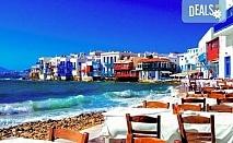 Магична почивка на о. Миконос в Гърция през май или юни! 4 нощувки със закуски, транспорт и фериботни билети и такси!
