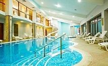 24-ти май в Банско! 2 нощувки на човек със закуски и вечери или на база All inclusive light + басейн и релакс зона в Хотел Панорама Ризорт