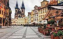 За 24-ти май на бирфест в Прага! Транспорт, 3 нощувки със закуски и посещение на Братислава и Бърно + БОНУС екскурзия до Микулчице