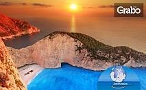 За 6 Май в Гърция! Екскурзия до остров Закинтос с 3 нощувки със закуски и вечери, плюс транспорт