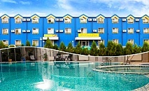 1-ви май в хотел Дипломат Парк***, Лукови! 2 нощувки на човек със закуски и вечери, едната празнична + СПА пакет