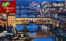 За 24 Май в Италия! Виж Венеция, Рим, Верона и Флоренция - 6 нощувки със закуски и транспорт