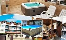 Май в Кошарица! 1, 2 или 3 нощувки със закуски или закуски и вечери + сауна в семеен хотел Ловна среща