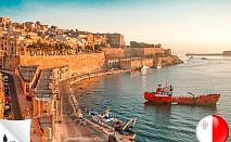Май 2014, Малта, Bay View 3*: 4 нощ., 4 закуски, чартър,лет. такси 820лв/човек,