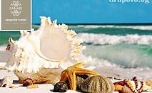 Май на метри от плажа във Фанари, Гърция- Нощувка със закуска и вечеря за двама,трима или четирима в хотел Fanari!