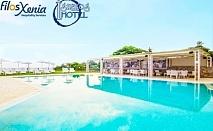 Май на 50м. от плажа в Марония, Гърция! Нощувка на човек със закуска и вечеря с включени напитки + 2 басейна и анимация от хотел FilosXenia Ismaros**** ДЕЦА до 12г- БЕЗПЛАТНО!