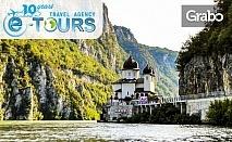 За 6 Май в Румъния! Виж Крайова, Търгу Жиу и Турну Северин - с 2 нощувки, закуски, вечери и транспорт