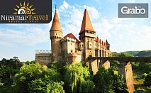 За 24 Май в Румъния! Виж Замъка Пелеш, Сигишоара, Сибиу и манастира в Куртя ди Арджеш - с 3 нощувки със закуски и транспорт