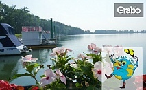 За 6 Май в Сърбия! Екскурзия с 2 нощувки със закуски и вечери, една от които празнична, плюс транспорт