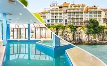15 - 31 Май в Созопол! 3 нощувки със закуски и вечери за 2, 3 или 4 човека + вътрешен басейн от хотел Корал. Дете до 11.99г. - БЕЗПЛАТНО!