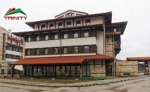 24-ти май в Trinity Residence Bansko, Банско. 2 нощувки на човек с изхранване закуска
