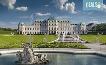 За 24-ти май във Виена, с Молина Травел! 2 нощувки със закуски в хотел 3*, транспорт и включено посещение на Пратера и Бирения фест във Виена!