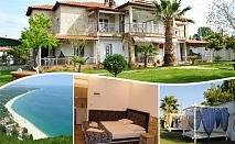 Май и юни на море в Офринио, Гърция на 50м. от плажа! Нощувка за двама, трима или четирима в хотел Fernandos