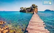 За 24-ти май на о. Закинтос - перлата на Йонииско море! 3нощувки със закуски в хотел 3*, транспорт и екскурзовод!