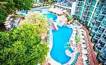 Май в Златни Пясъци! Нощувка на човек на база All inclusive + 2 външни басейна и водни пързалки в СООЕЕ Мимоза Съншайн хотел****. Дете до 13г. - БЕЗПЛАТНО!