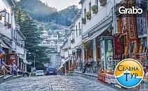 Майска екскурзия до Тирана и Дуръс! 3 нощувки със закуски и вечери, плюс транспорт
