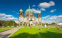 Майска наслада в най-зеленият Германски град - БЕРЛИН