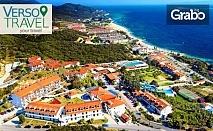 Mайска почивка на Атон - Халкидики! 3 нощувки All Inclusive в популярния Aristoteles Holiday Resort and Spa 4*