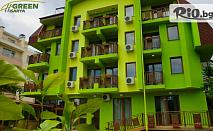 Майска почивка в Хисаря! Нощувка със закуска и вечеря + минерален басейн и релакс зона, от Хотел Грийн 3*