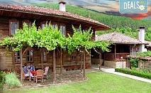 Майска почивка в Къща за гости Хаджигергевата къща, с.Жеравна! 1 нощувка с домашно приготвена закуска,безплатно за дете до 4.99г. !