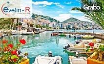 Майски празници в Албания - близка, но неразгадана! 5 нощувки със закуски, плюс транспорт