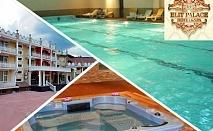 Майски празници в Балчик! 2, 3 или 4 нощувки със закуски вечери и празничен обяд + басейн и СПА в Hotel Elit Palace and Spa