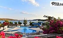 Майски празници в Бодрум! 5 нощувки на база All Inclusive в хотел PARKIM AYAZ HOTEL 4*, от Си-Ем Травел