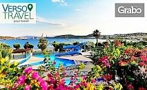 Майски празници в Бодрум! 5 нощувки на база All Inclusive в Хотел Parkim Ayaz****+