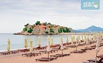 Майски празници в Будва с Караджъ Турс! 3 нощувки със закуски и вечери, транспорт и възможност за посещение на Дубровник, Котор и Локрум!