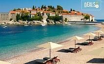 Майски празници на Будванската ривиера! 3 нощувки със закуски, транспорт, програма в Будва и възможност за посещение на Дубровник!