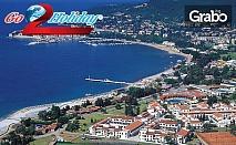 Майски празници в Черна гора, с директен чартърен полет! 5 нощувки, закуски, вечери и самолетен билет