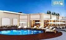 Майски празници в Дидим, Турция, с Вени Травел! 5 нощувки Ultra All Inclusive в хотел Aurum Moon Holiday Resort 5*, възможност за транспорт!