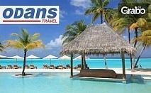 Майски празници в Доминикана! 7 нощувки All Inclusive в хотел 5* край Пунта Кана, плюс самолетен билет от Мадрид