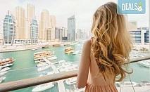 Майски празници в Дубай! 5 нощувки със закуски в Rose Park Hotel 4*, самолетен билет и трансфери, сафари в пустинята и круиз в Дубай Марина